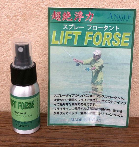 画像1: LIFT FORSE  (1)