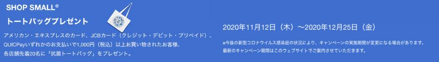 蜉蝣ロッド